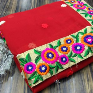Embroidery Work Butti Saree |Multi Color Border